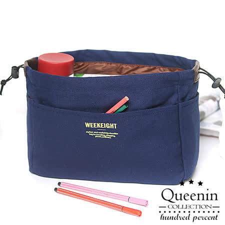 DF Queenin - 韓版袋質感系中包收納包包中包大款-共2色
