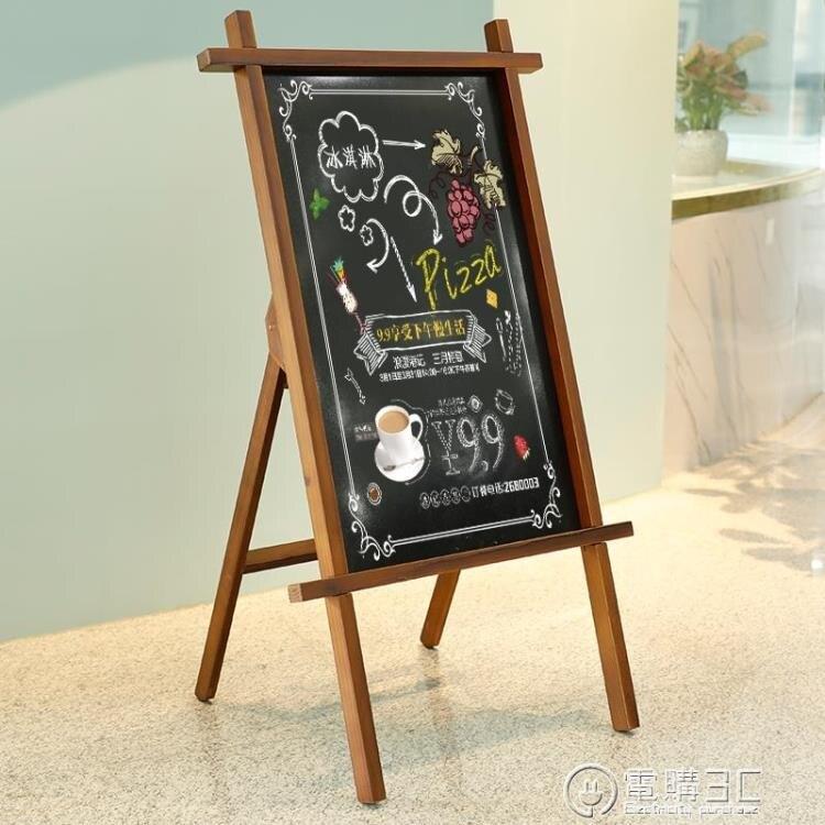 手寫黑板支架木質展架立式落地井字海報架廣告架子木制廣告展示牌SUPER 全館特惠9折