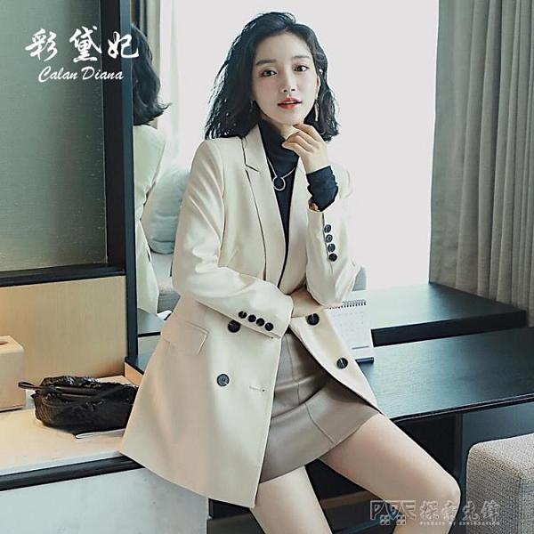 西裝外套 網紅西裝上衣潮修身2020春季新款韓版時尚百搭寬鬆垂感西服外套夏 探索