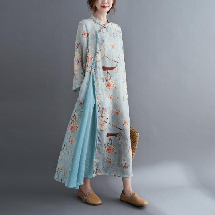 棉麻洋裝 2020年秋季新款文藝大碼韓版大碼棉麻撞色盤扣連身裙 秋冬新品特惠