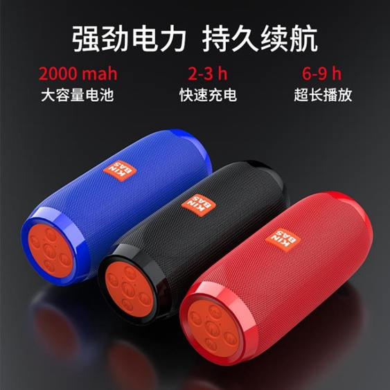 藍芽音箱家用戶外防水大音量立體聲無線音響便攜式小音箱超重低音炮車載