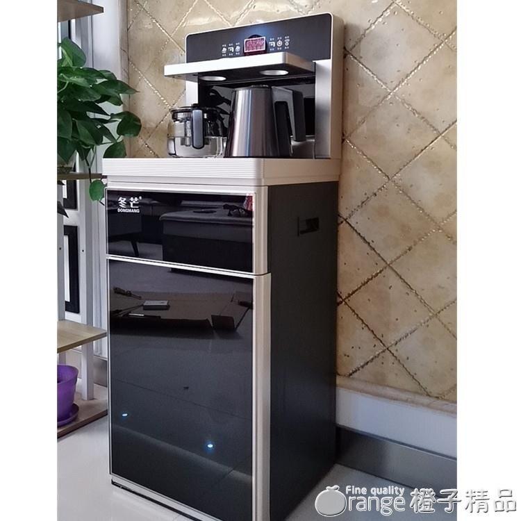 飲水機家用全自動上水智慧下置水桶冷熱多功能台立式遙控茶吧機