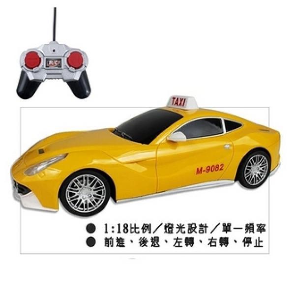 瑪琍歐 玩具 四通遙控仿真計程車 /台 M9082