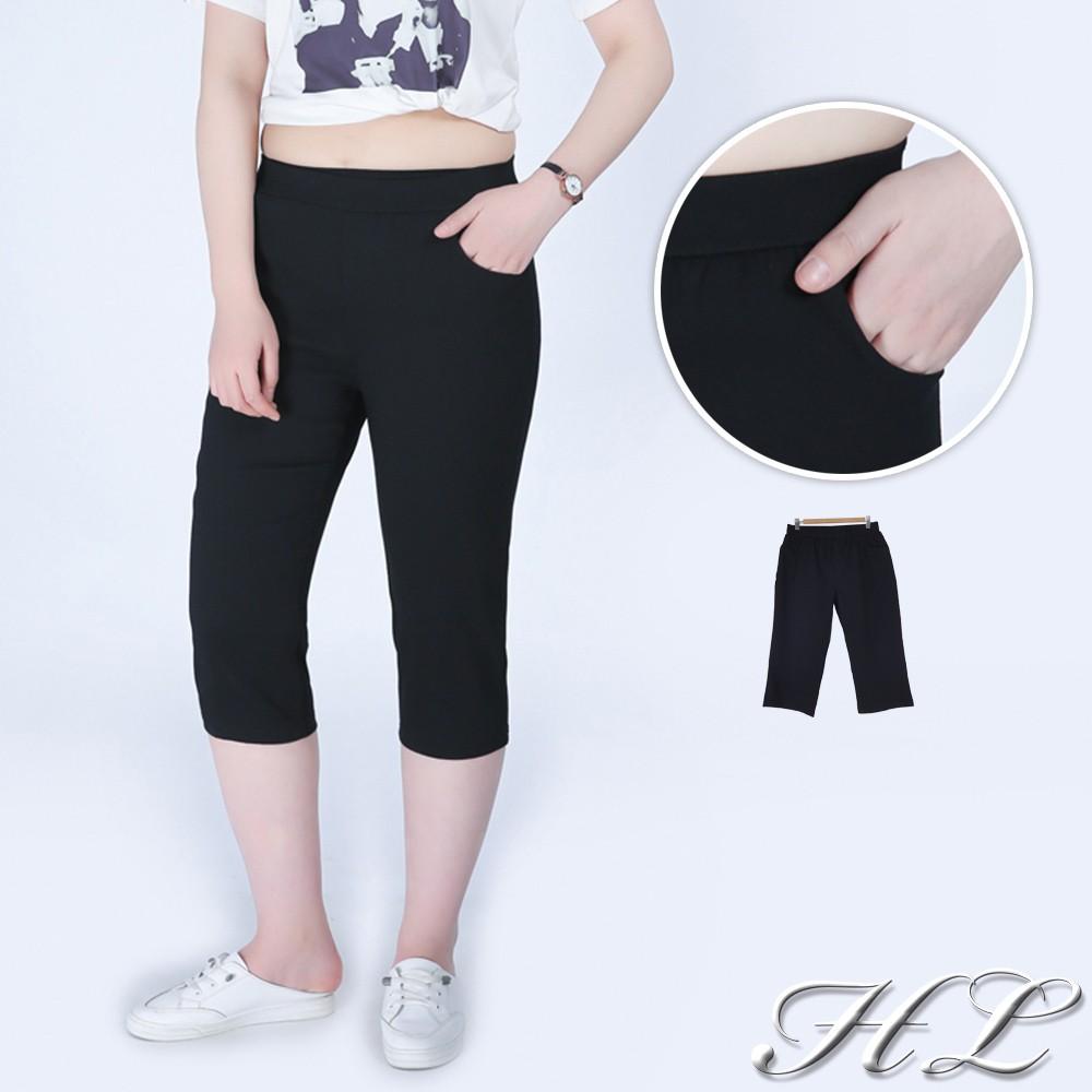 HL超大尺碼【20050037】舒適穿搭伸縮腰彈性七分褲 1色