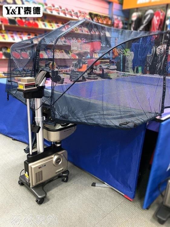 發球機 泰德乒乓球發球機989F2(2019版)家用兵乓球自動發球機專業訓練器  現貨快出 全館限時8.5折特惠!