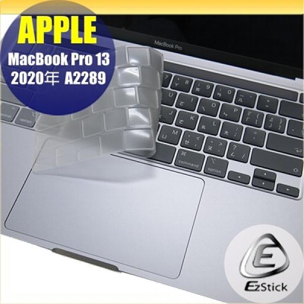 【Ezstick】APPLE MacBook Pro 13 A2289 2020年 奈米銀抗菌TPU 鍵盤保護膜 鍵盤膜