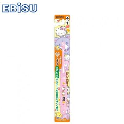 日本EBiSU惠比壽-Hello Kitty 0.5~3歲/3~6歲/6歲以上 - 兒童牙刷