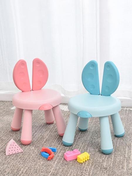 兒童凳子靠背椅塑料加厚幼兒園寶寶卡通小板凳可愛防滑家用座椅
