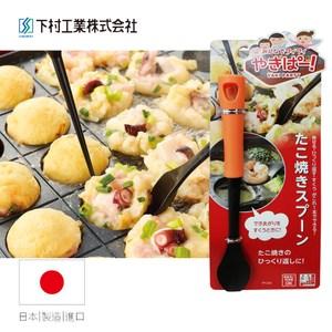 【日本下村工業Shimomura】耐熱章魚燒專用湯匙 (橘)