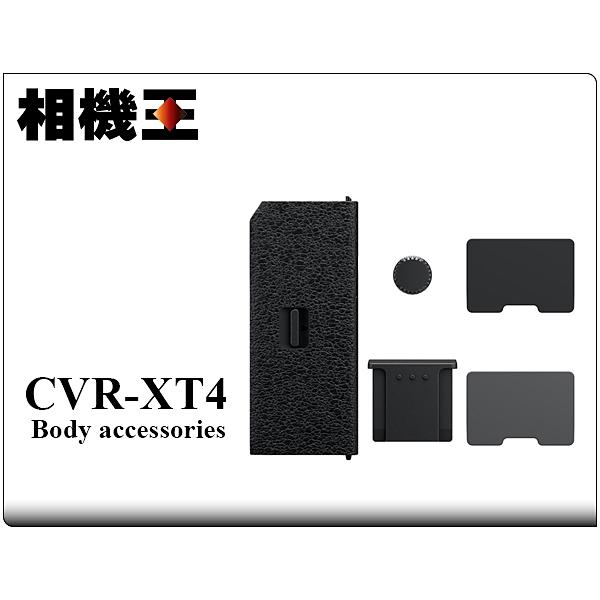 Fujifilm CVR-XT4 保護蓋組 X-T4專用〔 熱靴蓋、PC孔蓋、把手蓋子、側蓋〕