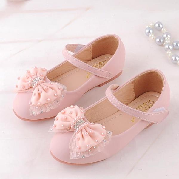 小女孩公主鞋軟底女童春秋豆豆鞋中童兒童小皮鞋【淘嘟嘟】