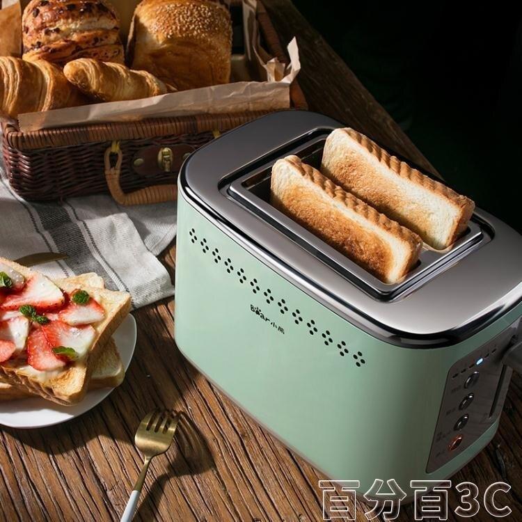 夯貨折扣-麵包機 Bear/小熊烤麵包機家用吐司機2片多功能多士爐早餐機全自動土司機 WJ百分百
