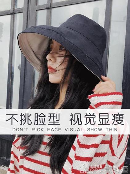 漁夫帽韓版寬檐漁夫帽女潮日系黑色原宿港風夏百搭雙面防曬帽子