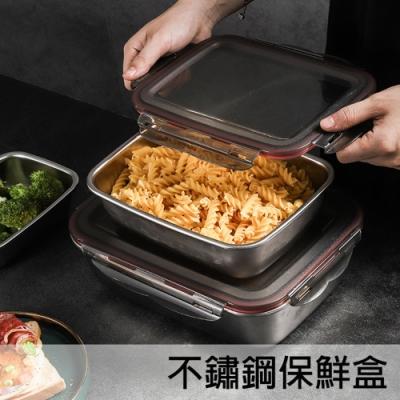 304不銹鋼保鮮盒/便當盒 帶蓋密封 不鏽鋼收納餐盒 3入組(220ml+600ml+1500ml)