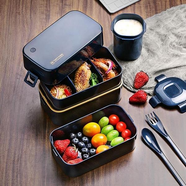 雙層飯盒便當上班族日式減脂健身便攜分隔型餐盒保溫可微波爐加熱 童趣潮品