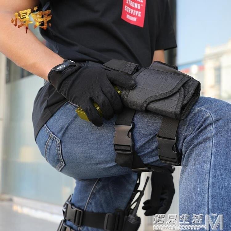 多功能戰術腿包軍迷特種兵裝備快拔套真人CS工具掛包水彈槍套綁腿 聖誕節全館免運
