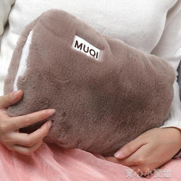 熱水袋 充電式熱水袋暖寶寶可愛防爆毛絨可愛女暖水袋冬季插電暖手寶熱寶 新年特惠