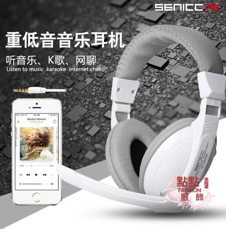 客服耳機 頭戴式游戲耳麥話筒聲麗英語學習聽力教育電腦手機耳機 OB4773【99購物節】