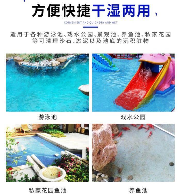 吸污機 魚池吸污機魚塘池底吸泥機泳池水池游泳池清洗吸污機泵水下吸塵器