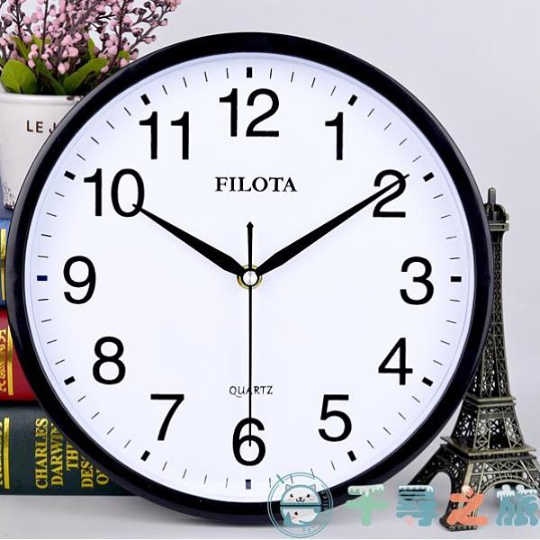 掛鐘客廳臥室鐘表簡約卡通石英鐘表掛表【千尋之旅】