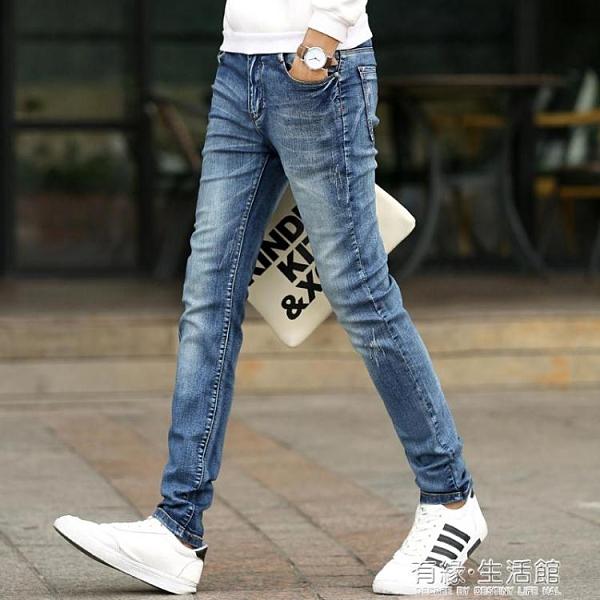 牛仔褲 夏季薄款牛仔褲男士修身小腳新款休閒長褲子韓版潮流百搭 有緣生活館