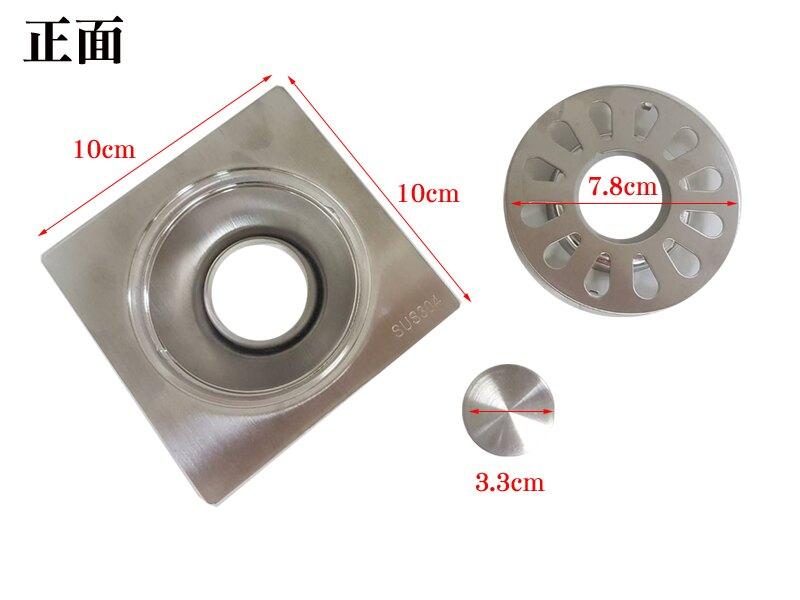 HB008-D 雙用 304不銹鋼 地板落水頭 洗衣機專用接頭 排水管套組(10CM*10CM)三通 集水槽 落水頭地漏