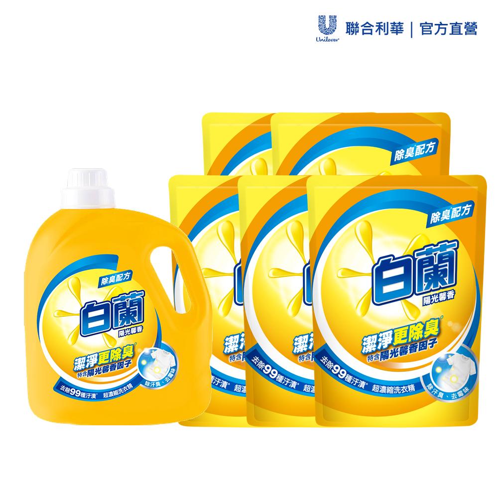 【白蘭_1+5超值組】洗衣精瓶裝2.7KG+補充包1.6KGX5(陽光馨香)