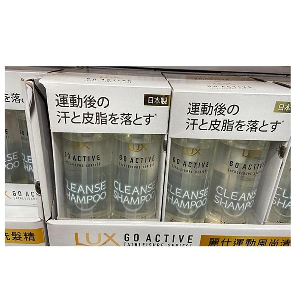 [COSCO代購] C112674 LUX ATHI EISURE SHAMPOO 運動風尚清爽潔淨洗髮精 510公克2入