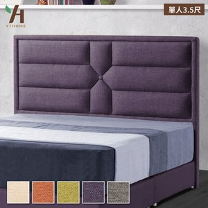 【伊本家居】佩爾 涼感布床頭片 單人加大3.5尺香草奶昔51(只有床頭)