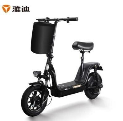 米樂樂48V電動車 12AH 時尚迷妳電動自行車滑板車  雙12購物節