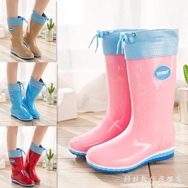 雨鞋女士春秋時尚純色中筒高筒防滑水靴成人防水鞋加絨可拆卸雨靴科炫數位