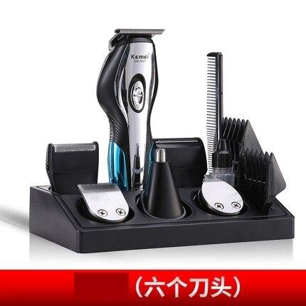 電推剪 電動理髮器 頭髮 剃刀 電剪 理髮 器 剪髮器 剃頭刀