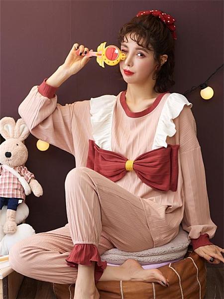 睡衣 新款睡衣女春秋純棉長袖韓版學生可愛甜美家居服兩件套裝冬季外穿 童趣屋 交換禮物