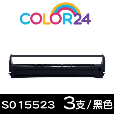 Color24 for EPSON 3入組 S015523 黑色相容色帶/適用Epson LX-300/800/LQ-800/500/500C/550/550C/570/570C/300/300+II