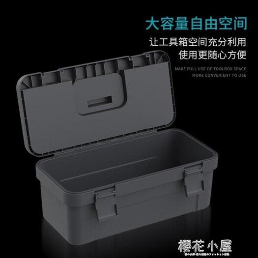 工具箱收納盒家用美術手提式收納箱大號車載五金工具收納盒 618年中鉅惠
