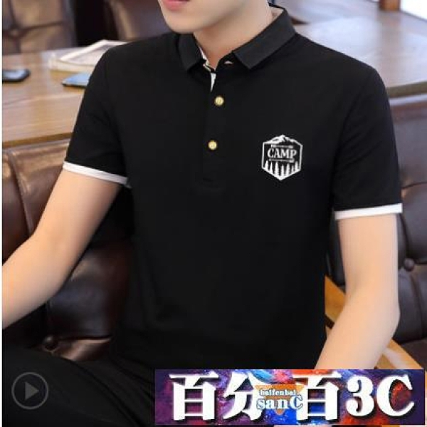 2021新款男士短袖T恤POLO衫男裝潮潮流半袖衣服ins體恤衫 百分百