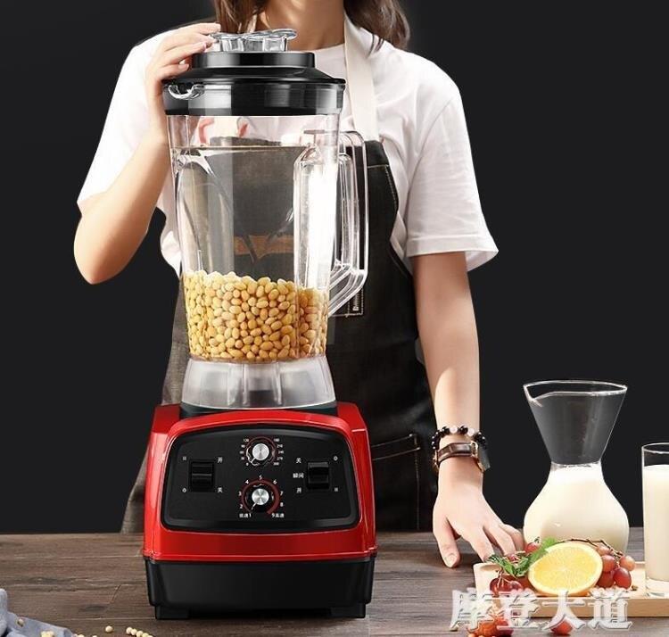 【店家精選】5升L商用豆漿機早餐店用現磨無渣大容量破壁機料理機大功率果汁機