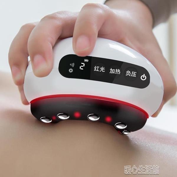 刮痧儀器電動疏通經絡淋巴家用無線充電全身溫灸吸力加熱刮沙拔罐 快速出貨YJT