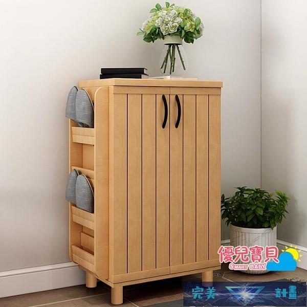 越茂 鞋柜現代簡約門廳柜多層木質多功能對開門大容量玄關收納柜