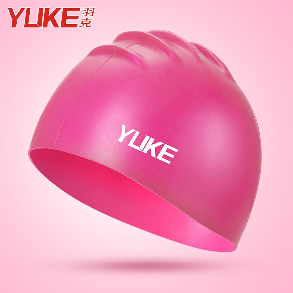 Yuke 輕薄磨砂內裏防滑成人兒童泳帽 粉