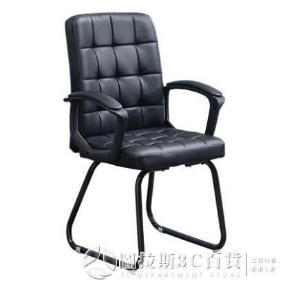 電腦椅家用辦公椅簡約舒適久坐靠背椅座椅職員椅宿舍懶人椅子靠背 樂樂百貨