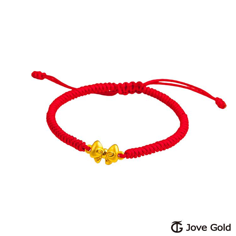 jove gold 漾金飾 小可愛黃金紅繩手鍊