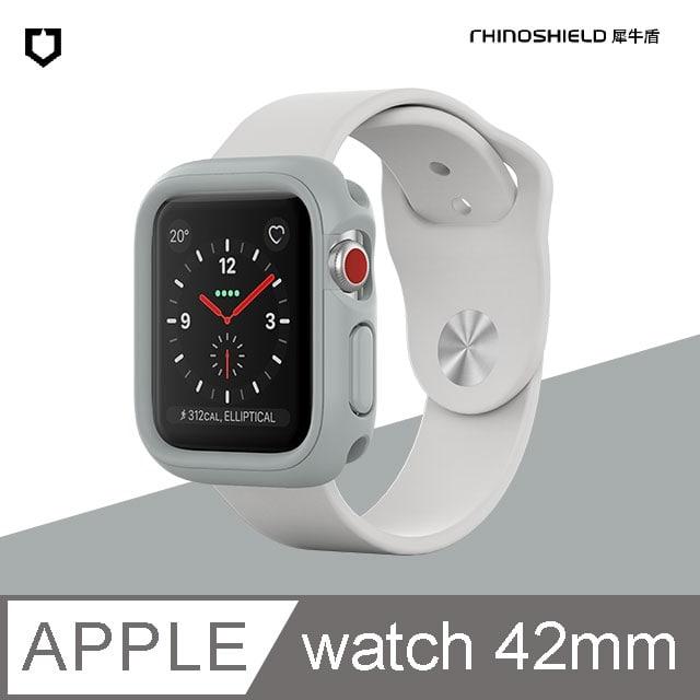 犀牛盾 Apple Watch (Series 1/2/3) 42mm Crashguard NX模組化防摔邊框保護殼 淺灰