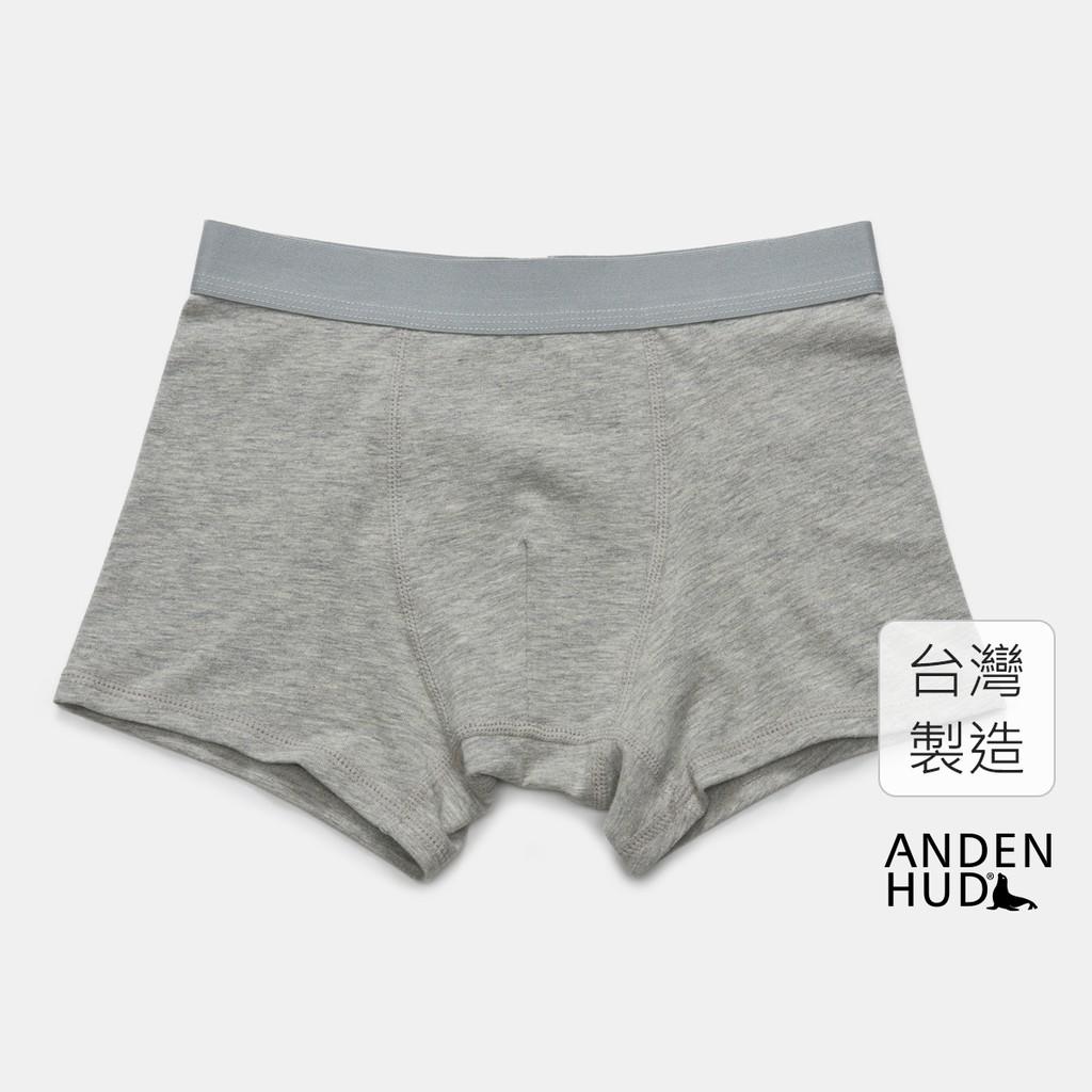 【Anden Hud】(男童)Just Simple.簡約腰帶四角內褲(淺麻灰) 台灣製