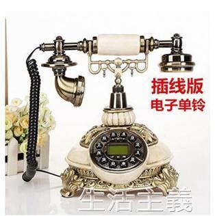 電話機 得力電話機有繩商務辦公家用固定電話機有線座機來電免提清晰通話