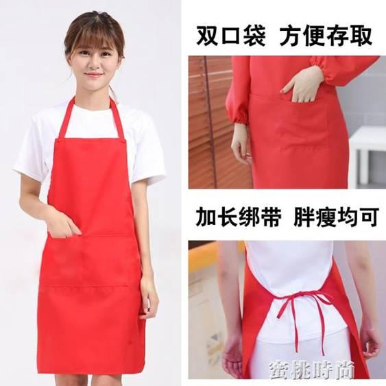 圍裙定制logo韓版時尚廚房圍腰餐廳工作服訂做火鍋店圍裙 艾琴海小屋  中秋節免運