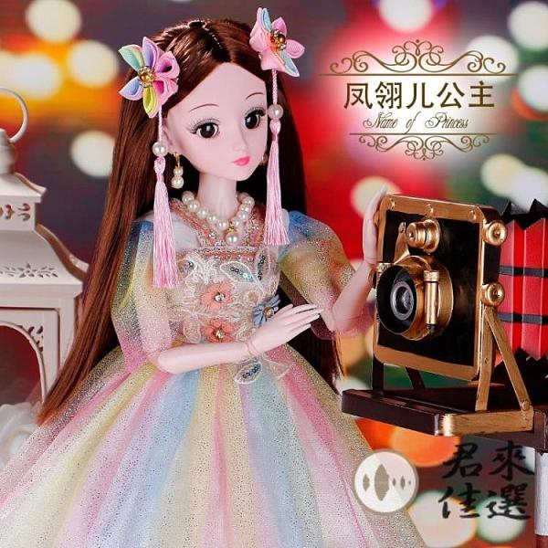 60厘米芭比娃娃套裝禮盒仿真女孩公主兒童玩具【君來佳選】