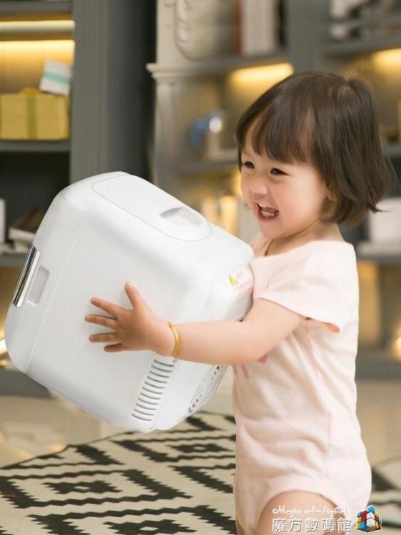 科敏4L車載迷你型小冰箱小型家用化妝品制冷學生寢室宿舍mini面膜 秋冬新品特惠