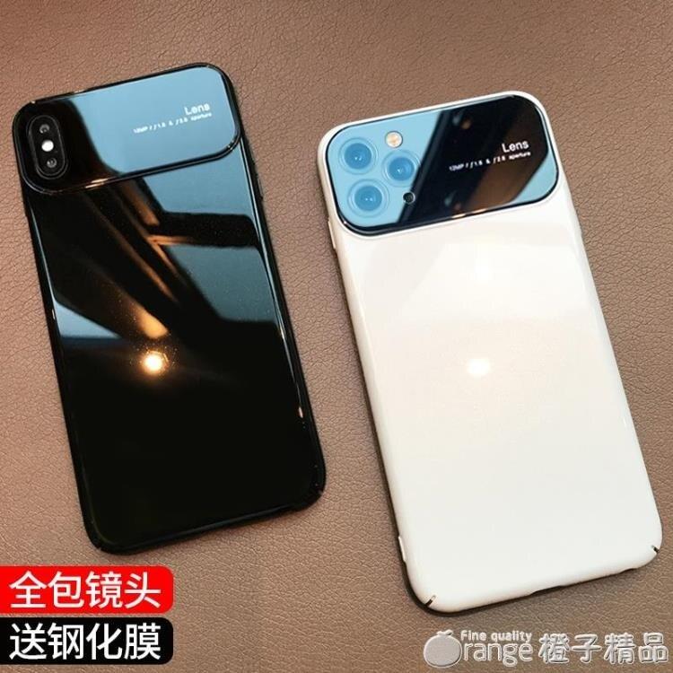 iPhone11Pro手機殼蘋果X全包鏡頭Xs Max攝像頭防摔iPhoneXR玻璃套8plus