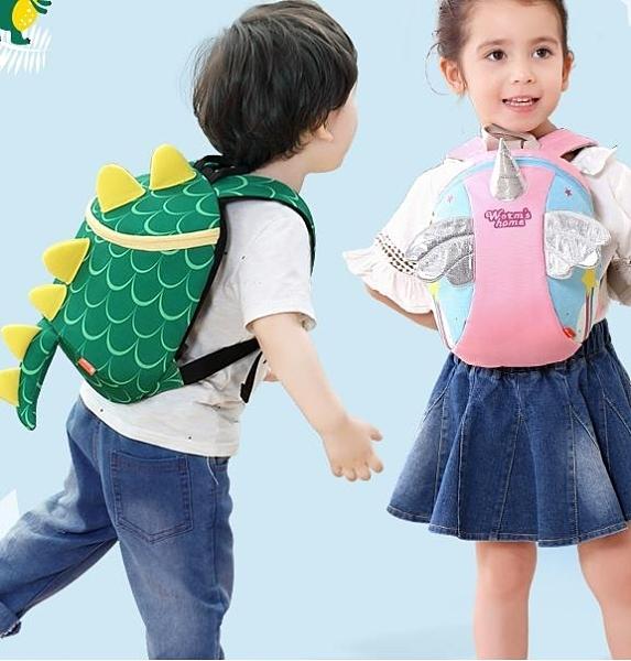 書包 兒童書包幼兒園男1-3-5歲2寶寶雙肩包嬰幼兒防走失背包女孩可愛潮 萬聖節狂歡